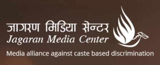 Jagaran Media